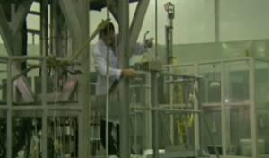איראן רכשה בחשאי ציוד לכור גרעיני
