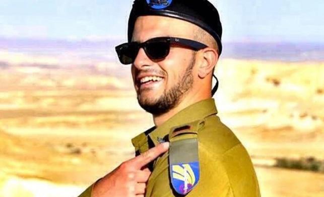 הקצין שאדי זידאן
