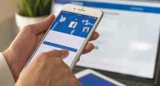 """""""פייסבוק מעדיפה לאסוף מידע מלהגן"""""""