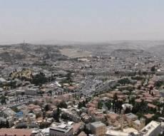 הרחפן תיעד: עיר הקודש ירושלים - מלמעלה