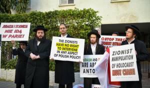 באו לתמוך בפולנים - נטורי קרתא: הפסיקו את התעמולה נגד פולין