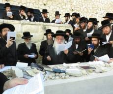 """האדמו""""ר מצאנז הגיע לביקור בירושלים"""
