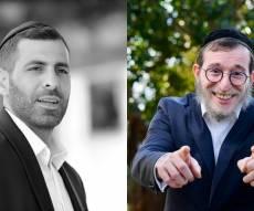"""יאיר דוד ומנדי ג'רופי מחדשים: """"כולי שלך"""""""
