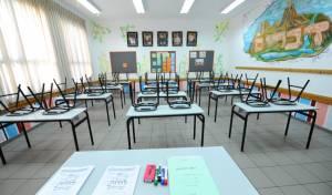 פרסום ראשון: התלמידים ב'חינוך העצמאי' שבים ללימודים