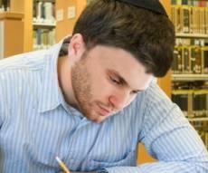 תואר שני לחרדים באוניברסיטה העברית; כנסו