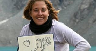 הילה ליבנה - נמצאה גופתה של המטיילת הישראלית
