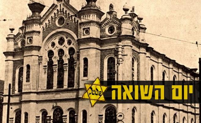 על אלה בכו עינינו: צפו בבתי הכנסת שנחרבו