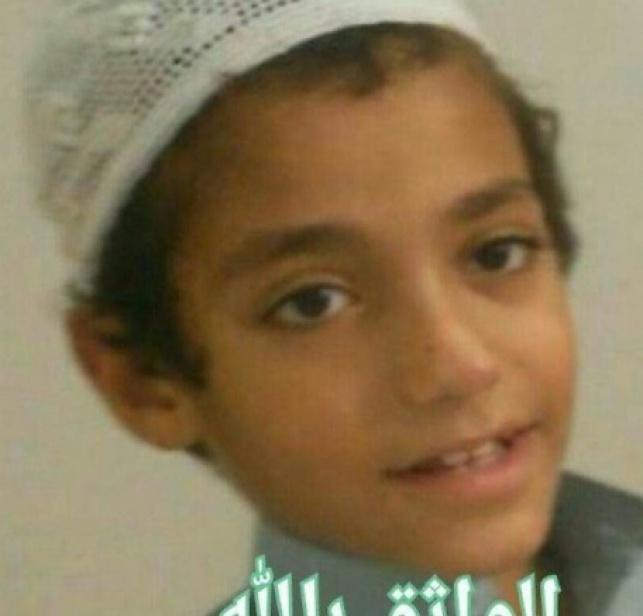 אוסמה בן לאדן הצעיר - דיווח: נכדו הצעיר של אוסמה בן לאדן נהרג