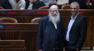 שר האוצר משה כחלון וסגן שר הבריאות יעקב ליצמן