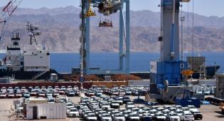 מכוניות שמגיעות בנמל אילת