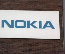 נוקיה משיקה ארבעה סמארטפונים חדשים