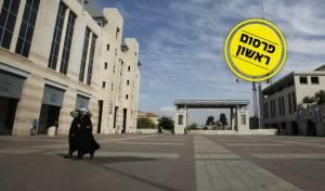 ועדת הרבנים המחודשת תתכנס לדיון מחר