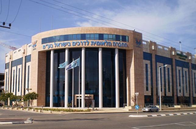 בנין החברה הלאומית לנתיבי ישראל