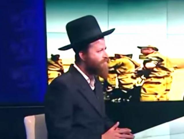 הרב רגוז'ינסקי