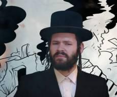 """מוטי הלר צייר את סנדי אופמן שר """"אם אשכחך"""""""