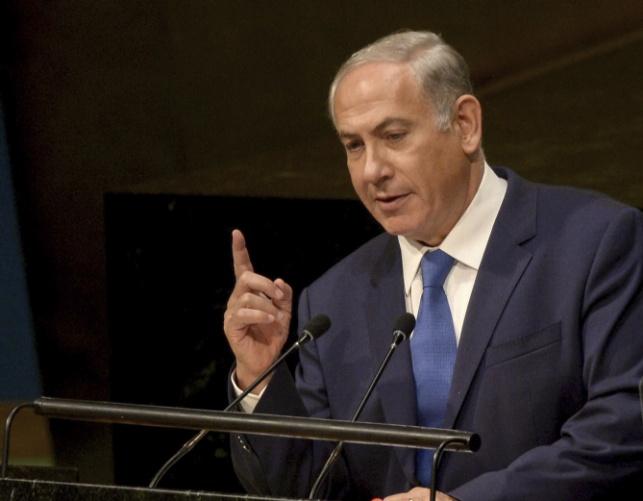 """ראש המשלה בנימין נתניהו, אמש על בימת האו""""ם"""