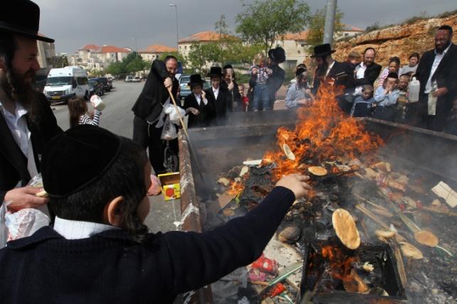 שריפת החמץ בירושלים: באופן מרכזי בלבד
