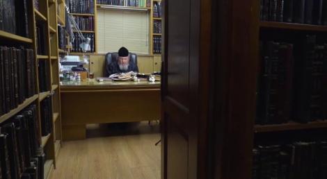 חדרו של ראש ישיבת 'עטרת ישראל' הגאון רבי ברוך מרדכי אזרחי