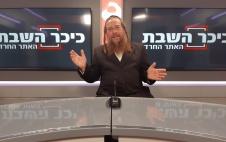 הרב מנחם אינגבר: כך נתמודד כהורים בבית