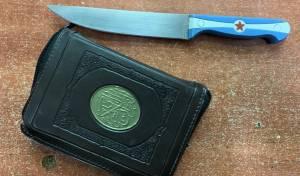 הסכין והקוראן שנמצאו ברשות הפלסטינית