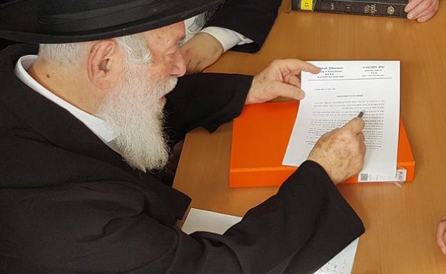 """הגר""""י זילברשטיין עם מכתבו בנושא"""