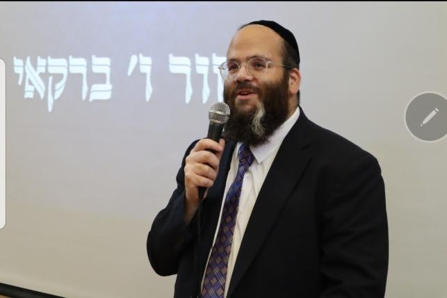 הרב בורודיאנסקי