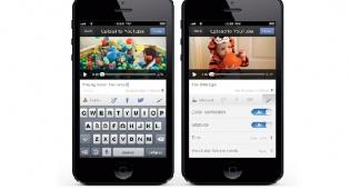 Capture, חוויה שיתופית - גוגל השיקה אפליקציית צילום לאייפון
