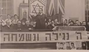 הרב אברמסקי (מימין) בוועידת רבני המזרחי בלונדון