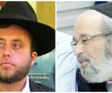 מי אחראי לביטול ההסכם עם אגודה בחיפה?