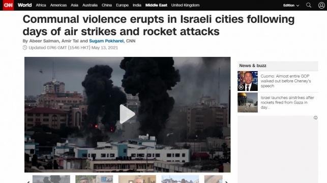 סיקור: כך העולם סיקר את המהומות בארץ