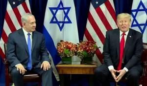 """ההכרה של טראמפ: ירושלים ו""""שתי מדינות"""""""