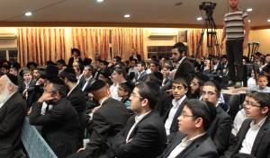 כנס לתלמידי ישיבות באלעד, ב'בין הזמנים'