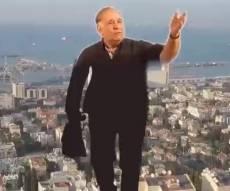 קמפיין הנגטיב ליונה יהב, על זיהום האוויר בחיפה