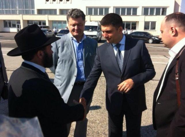 לוי אדרעי עם פטרו פורושנקו