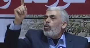 """נאומו של סינוואר - מנהיג חמאס בעזה: """"מחר - יום דמים זועם"""""""