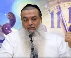העצה של הרב יגאל כהן ליום הכיפורים • צפו