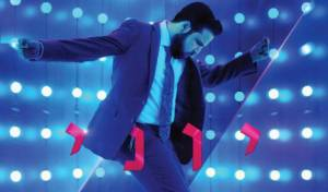 יוני Z בולט לטובה באלבום החדש: ביקורת