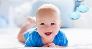 הנחה על מוצרי תינוקות. אילוסטרציה