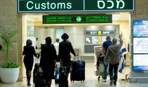 הנוחתים בישראל יקבלו sms אזהרה לסלולר