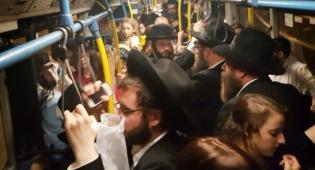 אוטובוס עם חרדים