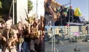 ביירות לבנון, היום בצהריים