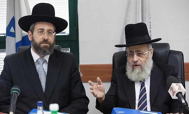 המליצו. הרבנים הראשיים בישיבת מועצת הרבנות הראשית
