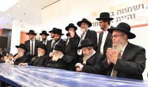 גדולי ישראל למען עזר מציון