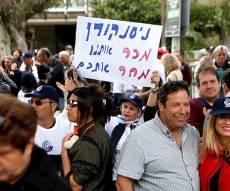 הפגנה של עובדי רשות השידור - בוטלה השביתה הכללית שתוכננה למחר
