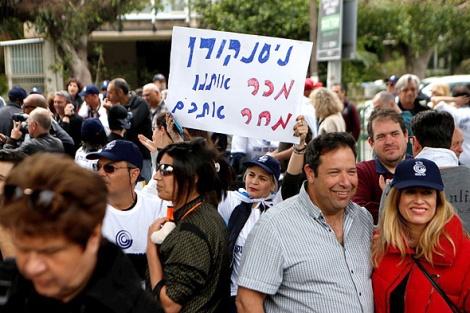 הפגנה של עובדי רשות השידור