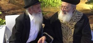 """הגר""""ד עמאר זצ""""ל עם אחיו הראשל""""צ הגר""""ש עמאר - בגיל 94: הלך לעולמו רבי דוד עמאר ז""""ל"""