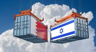 דגלי ישראל ובחריין