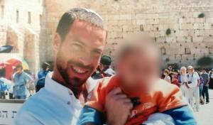 """אליאב גלמן - ההרוג בשוגג: קצין צה""""ל סרן אליאב גלמן"""