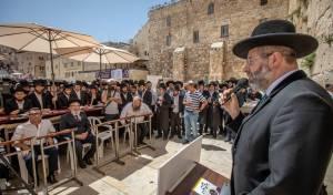 רבבות בעצרות תפילה והודיה ברחבי העולם לציון 'יום השחרור וההצלה'