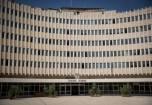 בניין משרד החינוך